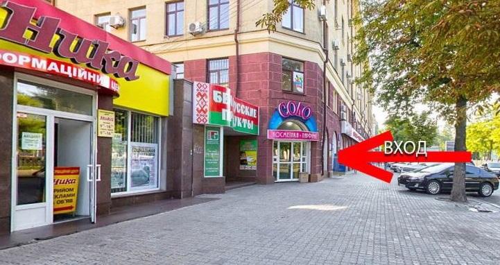 Частное фото днепропетровск